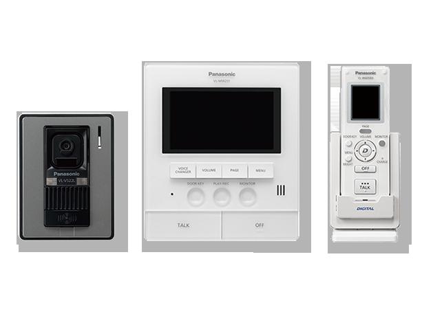 Miraculous Vl Sw251 Video Intercom Panasonic Middle East Wiring 101 Ferenstreekradiomeanderfmnl