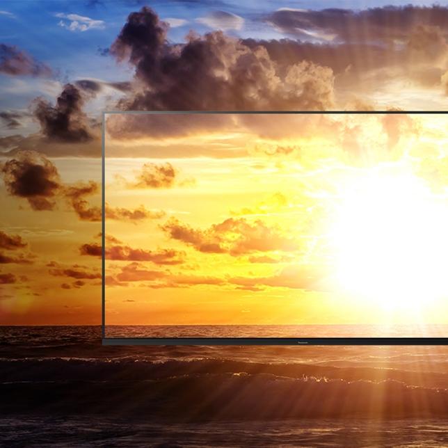 Super Bright Panel Plus