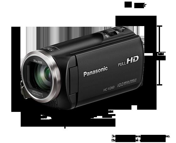 HD-видеокамера HC-V260EE