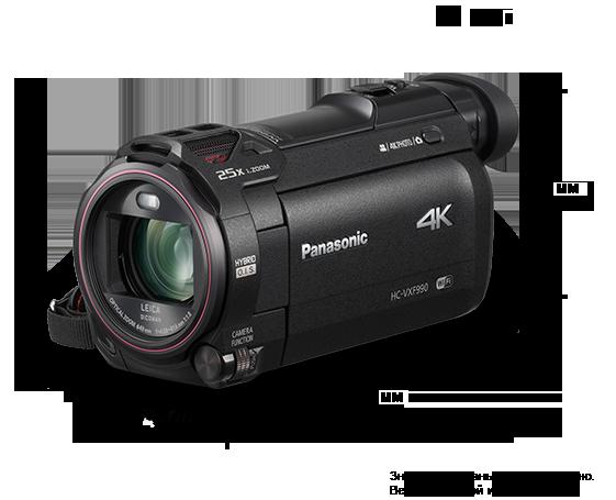 4K Ultra HD видеокамера HC-VXF990