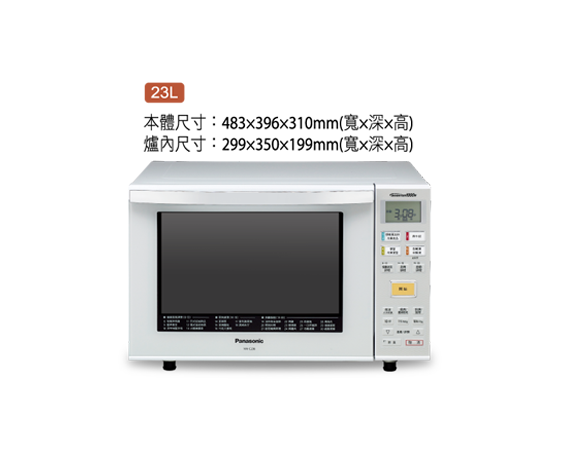 NN-C236