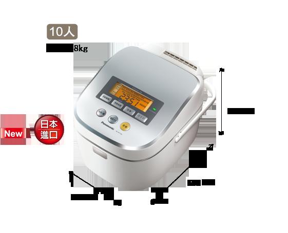 蒸氣式IH電子鍋SR-SAT182