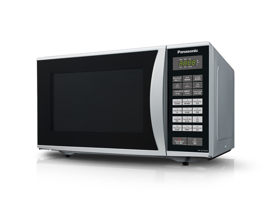 23 L Compact Grill Microwave Oven