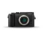 Ảnh của LUMIX Digital Single Lens Mirrorless Camera DMC-GX8PP