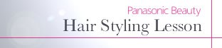 "Link to Learn More ""Hairstyling Lesson"""