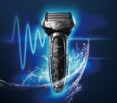 The World's First 5 Blade Shaver