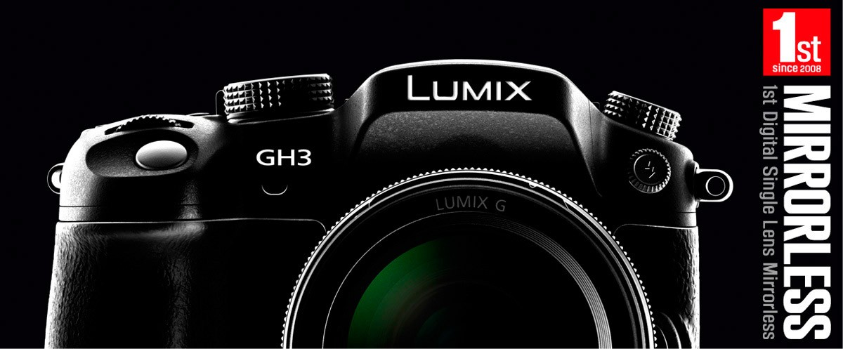 Image of What's LUMIX G?