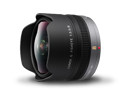 Lumix G Camera Lenses