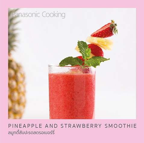 PINEAPPLE AND STRAWBERRY SMOOTHIE