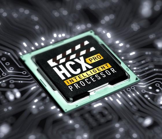 HCX PRO intelligens képfeldolgozó
