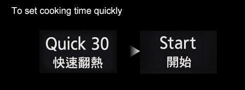 Quick 30 Function