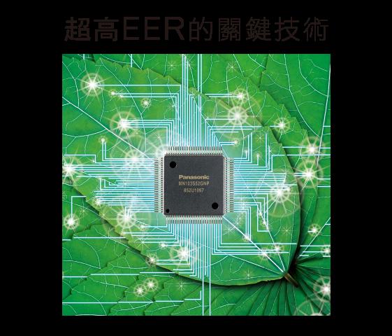 1.日本控頻晶片