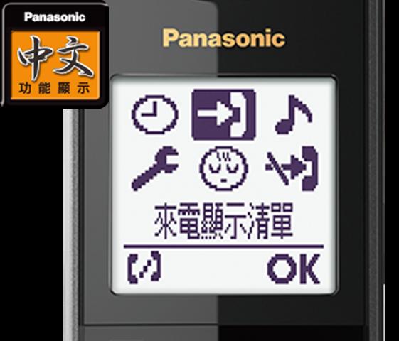 中文顯示功能表